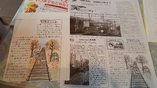 20161117_161515.jpg